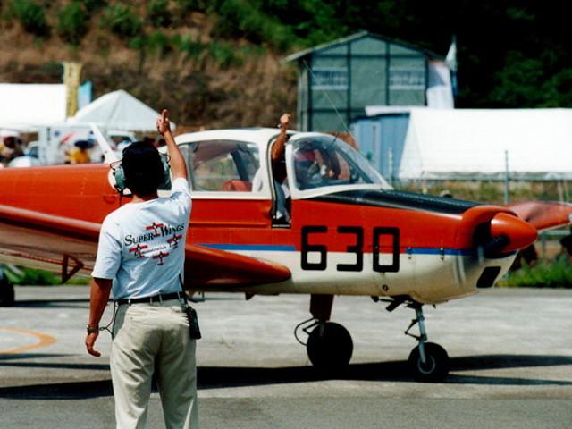 AirShow001.jpg