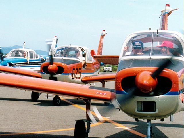 AirShow002.jpg