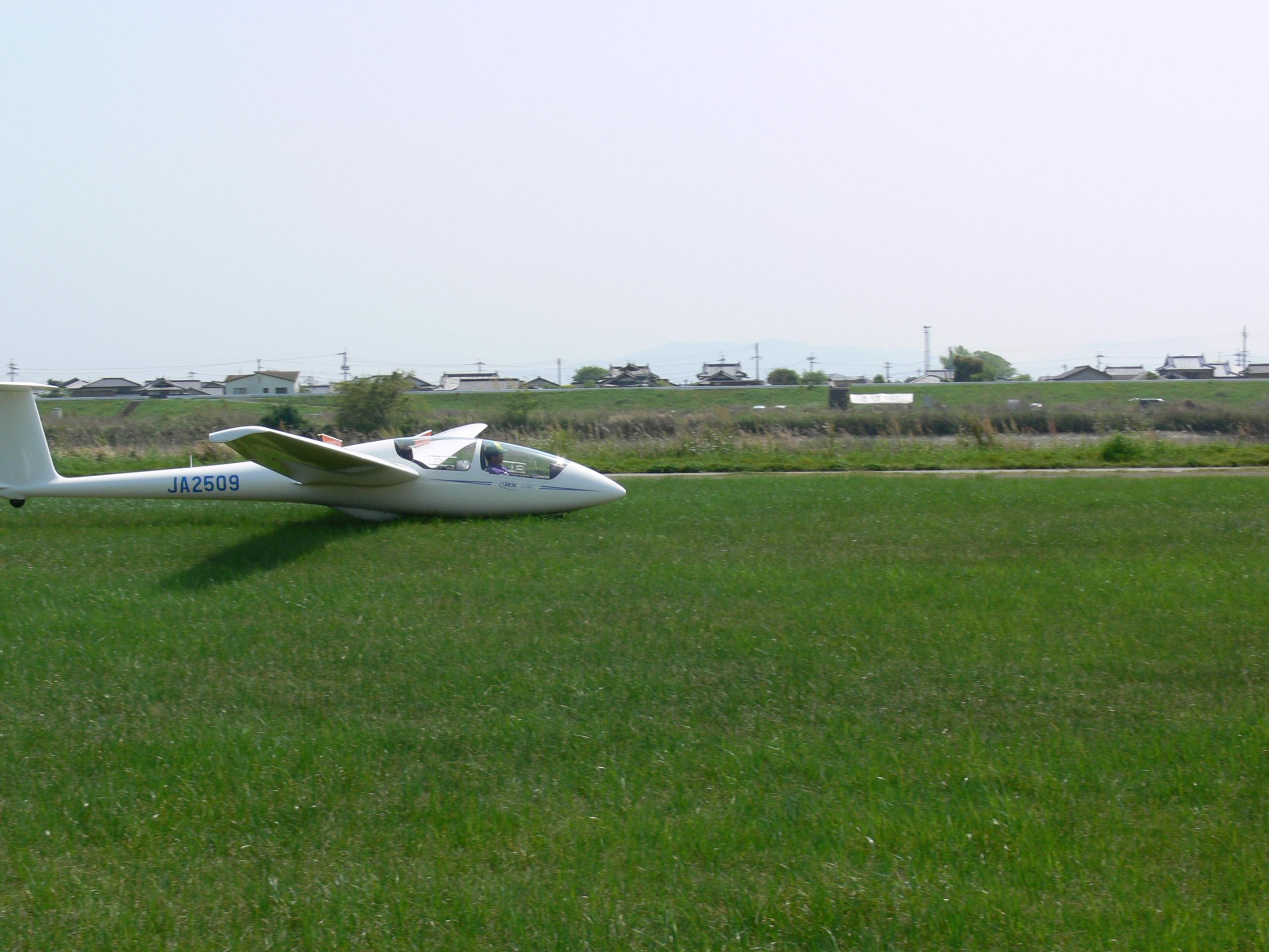 P1110782.JPG