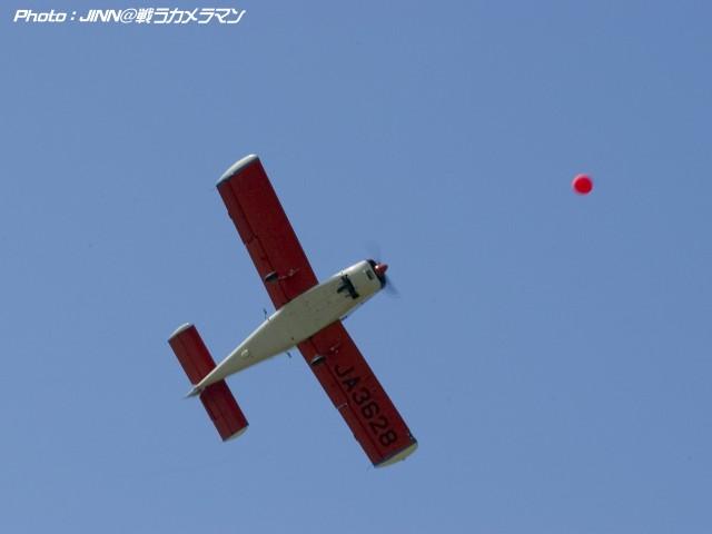 AirShow004.jpg