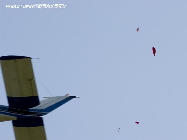 AirShow006.jpg